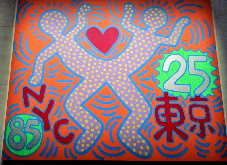 Used 03 Keith Haring - Twin Cities New York Tokyo (Sister Cities, 1985) (Paris Paul Prescott Paris Inspired) 20130510_131740